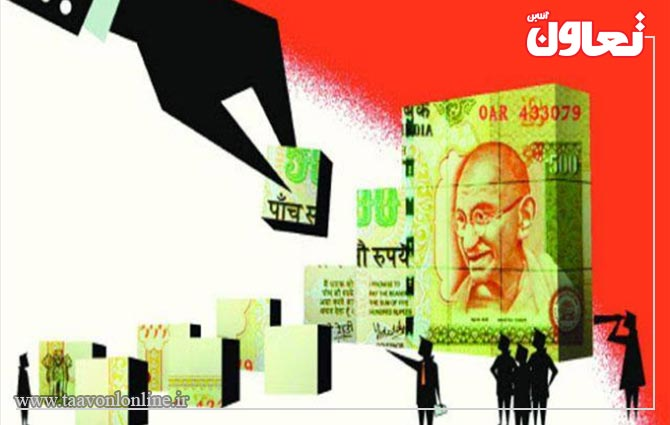 اتحادیه تعاونی ملی هند