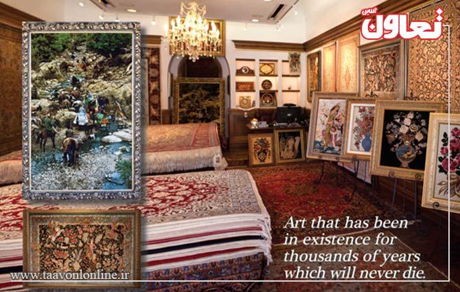 بازار فرش ایرانی