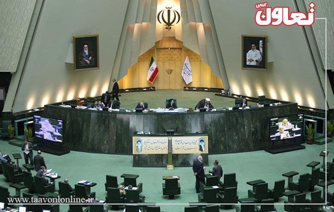 نمایندگان مجلس دهم در جلسه علنی