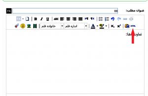 html تعاون