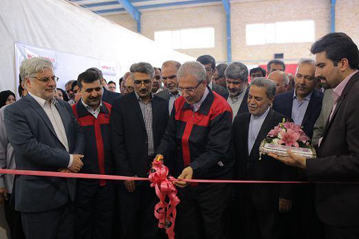 افتتاح کارخانه تولید کاغذ از سنگ