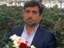 فتحی اتحادیه گل و گیاه