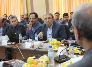 سهم اعتباری استان اصفهان از تسهیلات مشاغل خانگی چقدر است