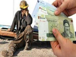 حقوق، ربیعی، کارگران، دستمزد، کارفرما