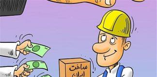 اقدامات تعاونی ها برای حمایت از کالای ایرانی