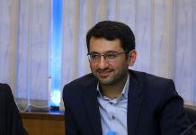 تعاون وزارت تعاون کبیری تشکیل بانک